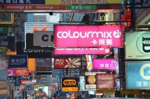 HK - Kowloon
